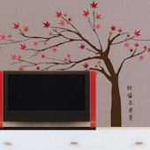 Art Applique Japanese Tree Wall Sticker