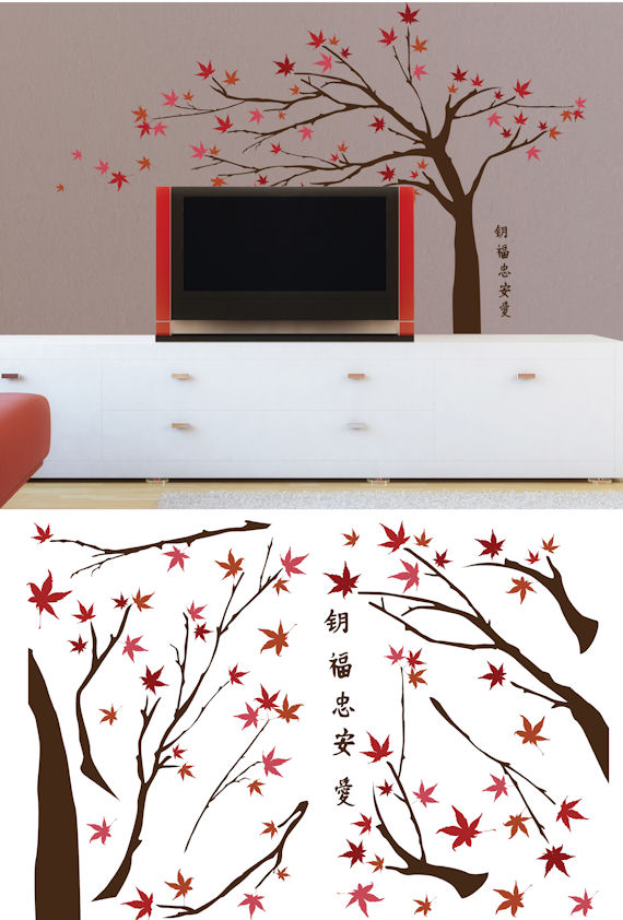 Art Applique Japanese Tree Wall Sticker - Wall Sticker Outlet