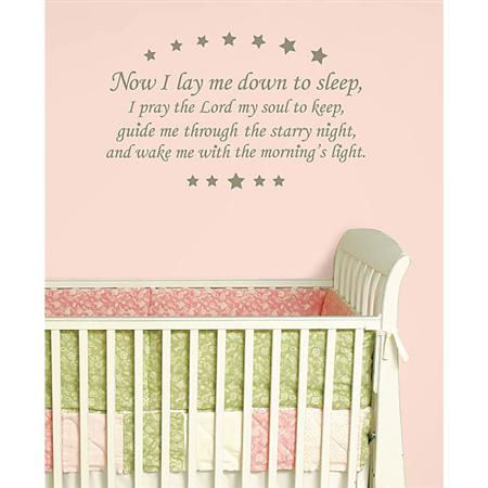 Now I Lay Me Down Wall Wishes Sticker - Wall Sticker Outlet