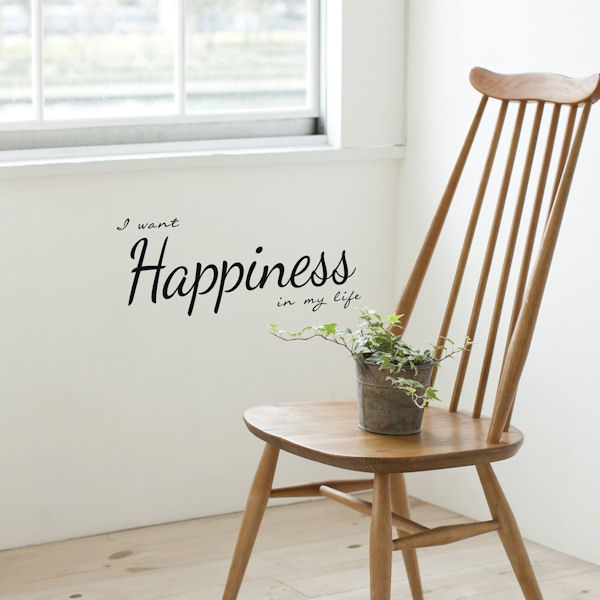 Mia Happiness Transfer Wall Decals - Wall Sticker Outlet