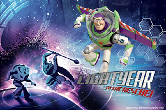 Disney Toy Story Lightyear To The Rescue Mural