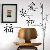 Love Harmony Tranquility Happiness Wall Decals