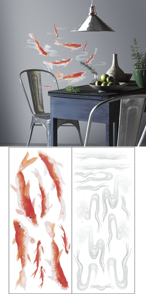 Dont Be Koi Self-Stick Home Wall Art SALE - Wall Sticker Outlet