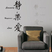 Love Serenity Happiness Self-Stick Home Wall Art